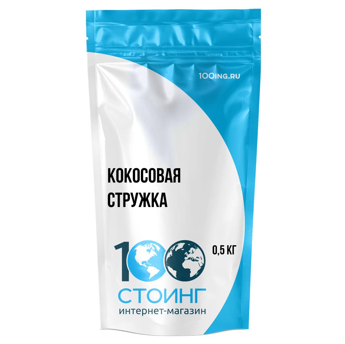 Кокосовая стружка (500 гр) | 100ing.ru